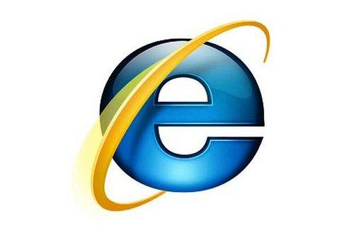 """Résultat de recherche d'images pour """"vieux logo internet explorer"""""""